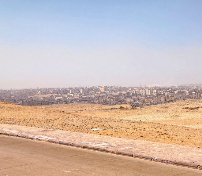 Egipt. 1. Cairo