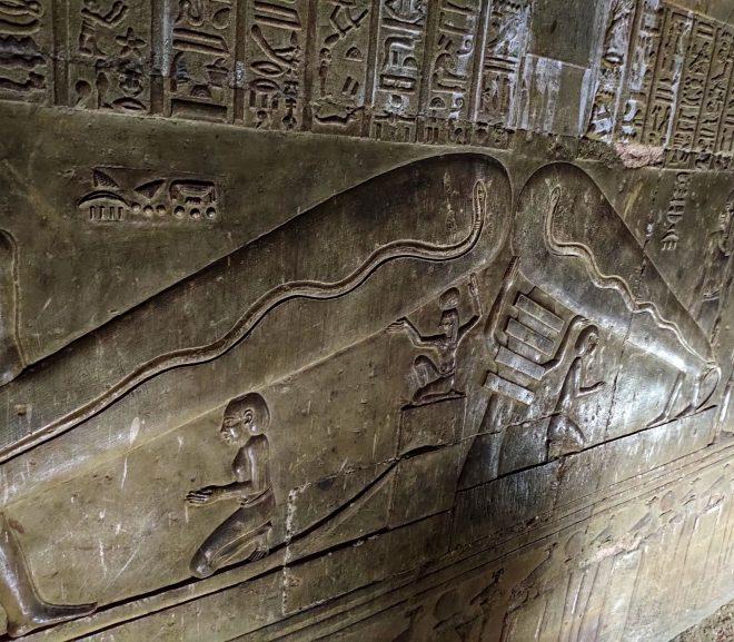 Egipt 19. Templul din Dendera
