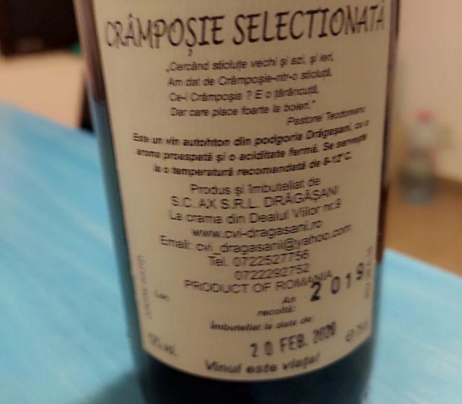 Un vin prost : Crâmpoșie selecționată
