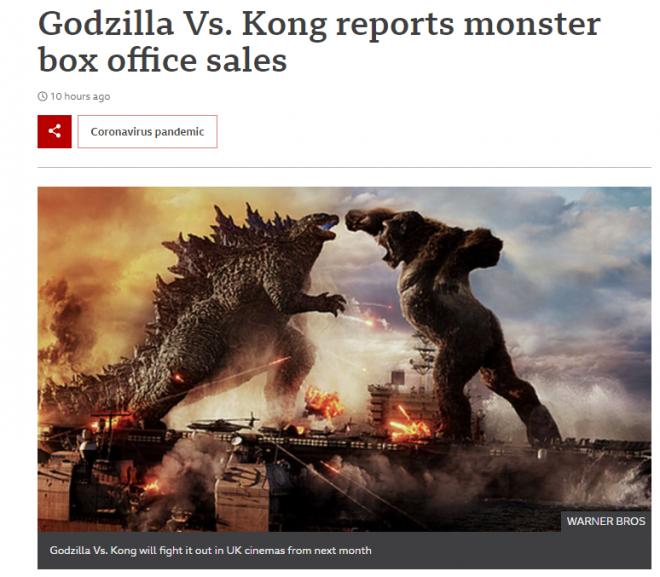 King Godzilla -acest succes monstru în cinematografie